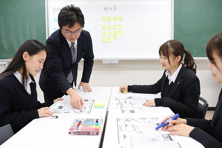 柴田学園大学短期大学部 生活科 ビジネスマネジメント課程